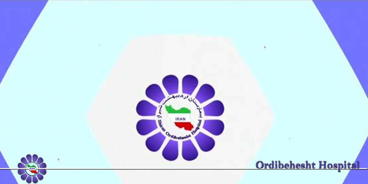 تیزر معرفی بیمارستان اردیبهشت شیراز